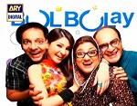 000bulbulay-cover