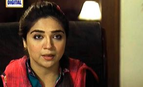 Karz episode 3 by ARY digital 23 july 2013