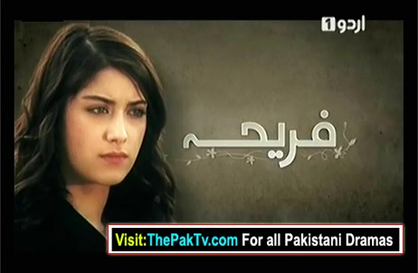 Fariha Episode 44 By Urdu 1 – 14th August 2013