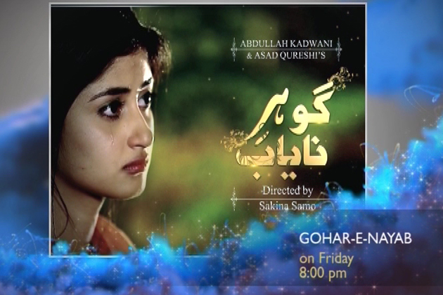 Gohar-e-Nayab Episode 5 By APlus – 19th July 2013