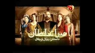 Mera Sultan Episode 85 By Geo Kahani – 8th August 2013