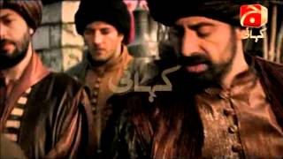 Mera Sultan By Geo Kahani Episode 59 – 15th July 2013