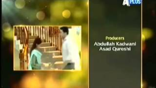 Gohar-e-Nayab Episode 6 By APlus – 26th july 2013
