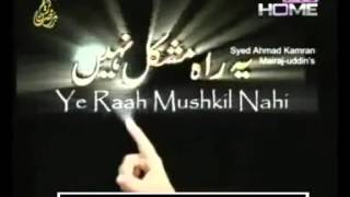 Yeh Rah Mushkil Nahi Episode 5 – 15th July 2013