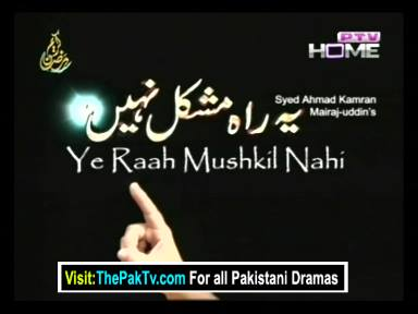 Yeh Rah Mushkil Nahi By PTV Home Episode 17 – 27th July 2013