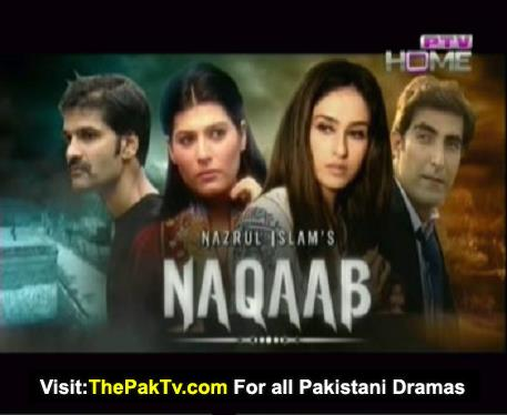 Naqaab Episode 73 By PTV Home – 12th July 2013