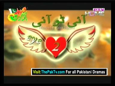Eye To Eye Episode 1 By PTV Home – 10th August 2013 [Eid Special]