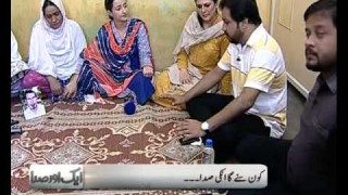 Subah Saverey Samaa Kay Saath – May 28 2014